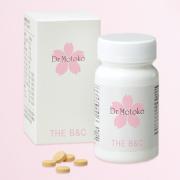 Dr.Motoko THE B&C 肌を内側から支えるサプリメント