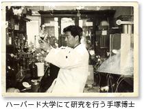 手塚朋通 (医学博士)